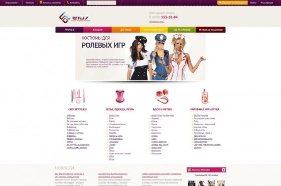 Демо версия интернет магазина